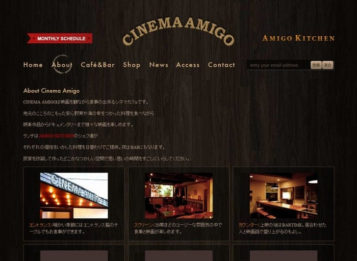 CINEMA AMIGO キャプチャ画像