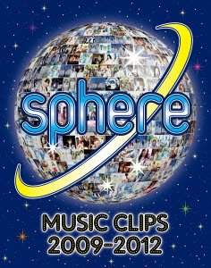 Sphere Music Clips 2009-2012